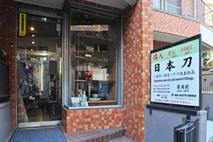 shop01